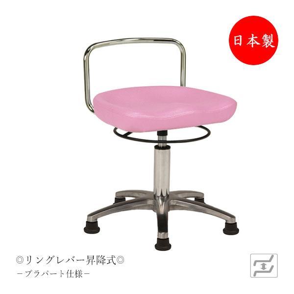 スツール 作業用椅子 ワーキングチェア 丸椅子 メディカルチェア イス リング式レバー リングレバーチェア プラパート 固定脚 固定脚 ドクタースツール 病院 MT-1304
