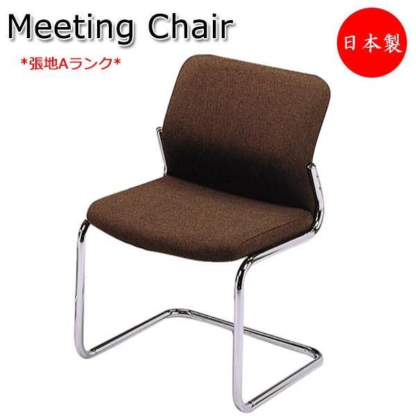 ミーティングチェア 会議用チェア 会議イス チェア 事務椅子 会議椅子 デスク用チェア 張地Aランク MT 1427 :MT 1427:カグロー Yahoo!店 通販 Yahoo!ショッピング