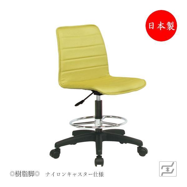 オペレーターチェア ワーク チェア 椅子 椅子 いす イス 上下昇降式 回転 足掛付 ステップ レザー オフィス カウンター メディカル 製図 SOHO シンプル MT-1539