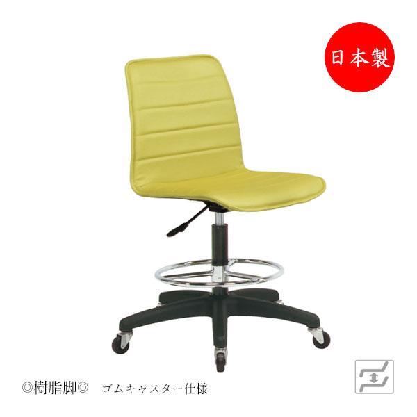 オペレーターチェア ワーク チェア 椅子 いす イス 上下昇降式 上下昇降式 回転 足掛付 ステップ レザー オフィス カウンター メディカル 製図 SOHO シンプル MT-1540