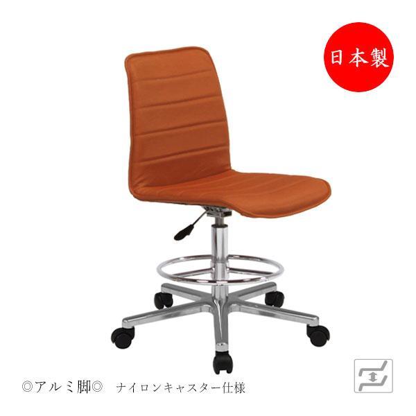 オペレーターチェア ワーク チェア 椅子 いす いす イス 上下昇降式 回転 足掛付 ステップ レザー オフィス カウンター メディカル 製図 SOHO シンプル MT-1547