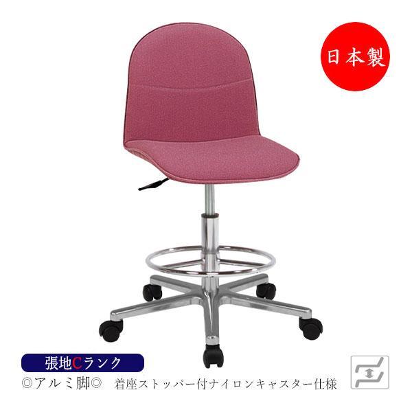 オフィスチェア 日本製 オペレーターチェア 事務椅子 ハイタイプ 肘無 足掛付 アルミ脚 ストッパー付キャスター仕様 張地Cランク MT-1896