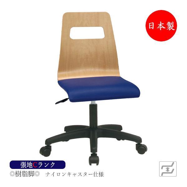 オフィスチェア 日本製 パソコンチェア 事務椅子 デスクチェア 肘無 樹脂脚 ナイロンキャスター仕様 張地Cランク MT-2186
