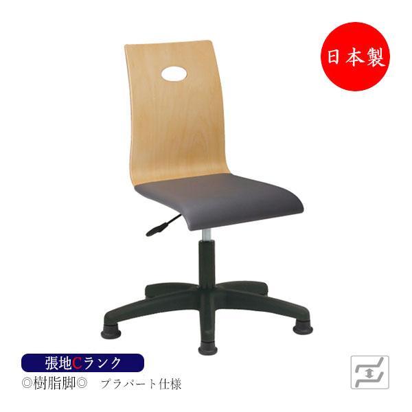 オフィスチェア 日本製 パソコンチェア 事務椅子 デスクチェア 肘無 樹脂脚 プラパート仕様 張地Cランク MT-2228