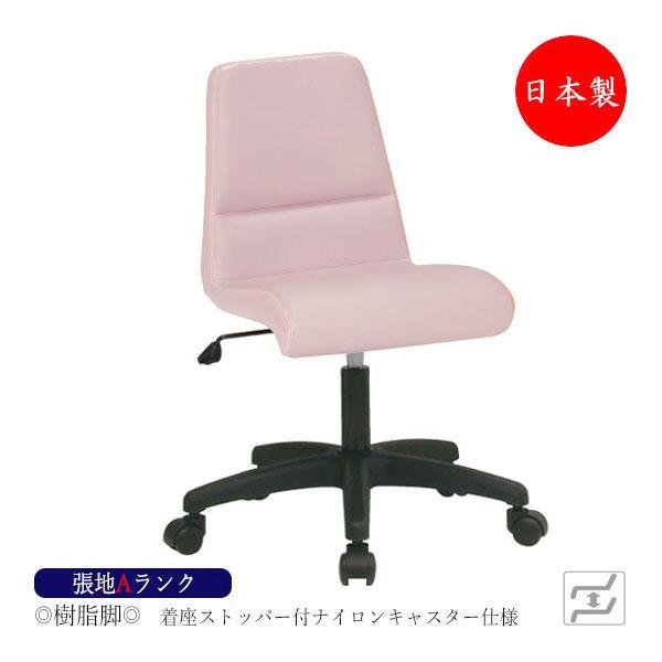 オフィスチェア 日本製 パソコンチェア 事務椅子 デスクチェア 肘無 樹脂脚 ストッパー付キャスター仕様 張地Aランク 張地Aランク 張地Aランク MT-2289 499