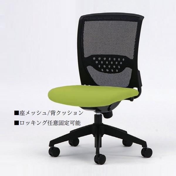 オフィスチェア パソコンチェア デスクチェア 椅子 いす イス スタンダードタイプ 肘なし 樹脂脚 樹脂脚 上下調節可能 ロッキング任意固定式 NO-0068