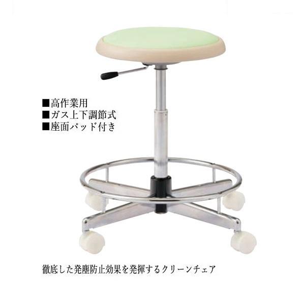 導電チェア 作業椅子 パソコンチェア ワークチェア クリーンチェア ハイタイプ ブロー成型座 パッド付 パッド付 キャスター付 ガス上下調節 NO-0558