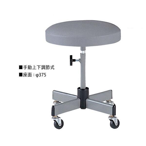 ワークチェア 作業椅子 作業椅子 スツール レザー張り グレー キャスター脚 手動上下調節式 NO-0559-1