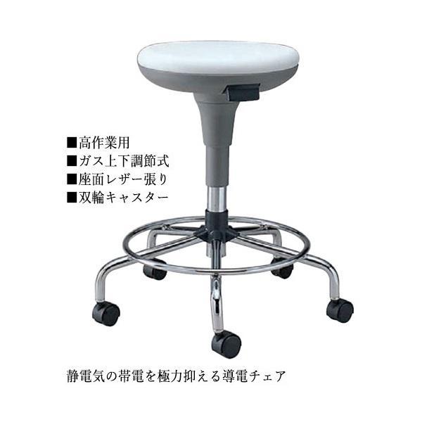 導電チェア 導電チェア 作業椅子 スツール ワークチェア オペレータチェア 製図 ハイタイプ レザー張り ウレタンキャスター付 ガス上下調節 NO-0637