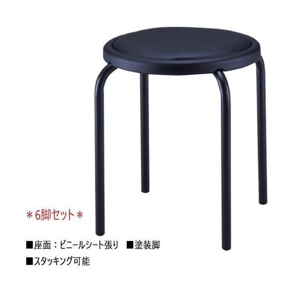 6脚セット スツール 作業椅子 ワークチェア ワークチェア マルチスツール 丸イス 待合椅子 シート張り カラー塗装脚 スタッキング可能 NO-0687