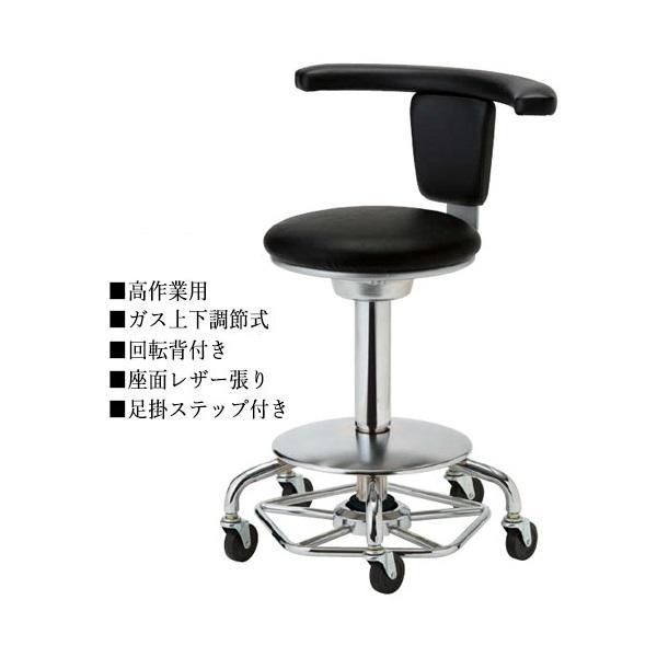 ハンズフリーチェア 作業椅子 ワークチェア デスクチェア ハイタイプ 背付 レザー張り キャスター付 フットペダル昇降式 ガス上下調節 NO-1023