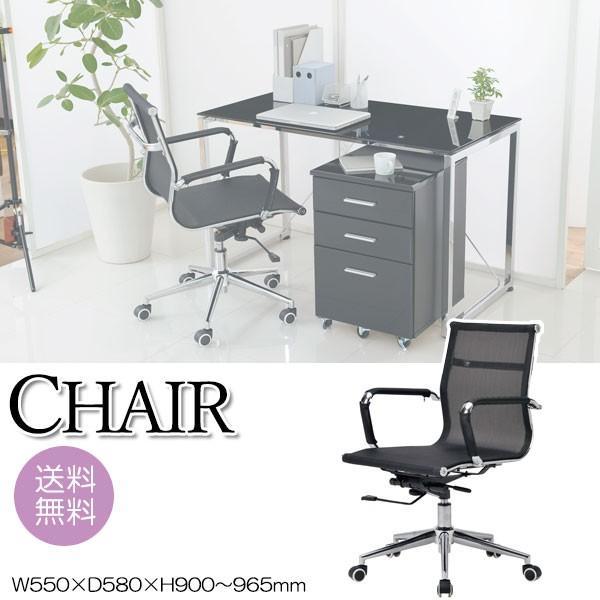 デスクチェア 椅子 事務用チェア 事務用チェア SOHO オフィスチェア 肘付 メッシュ張り ブラック 黒 双輪キャスター付 ガス昇降式 座高調節可能 RO-0166
