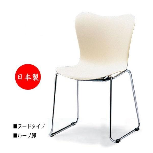 ミーティングチェア パイプ椅子 多目的イス リフレッシュチェア リフレッシュチェア ループ脚タイプ スチール クロームメッキ 座パッドなし スタッキング可能 SA-0240-1