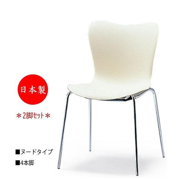 2脚セット ミーティングチェア パイプ椅子 多目的イス リフレッシュチェア 4本脚タイプ スチール クロームメッキ 座パッドなし スタッキング可能 SA-0243