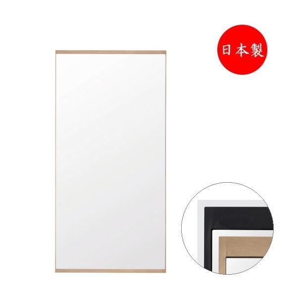 大型ミラー 日本製 鏡 ミラー 立掛けミラー 姿見 全身鏡 立て掛け式 ジャンボ ビッグサイズ 天然木 ナチュラル 茶色 SI-0106