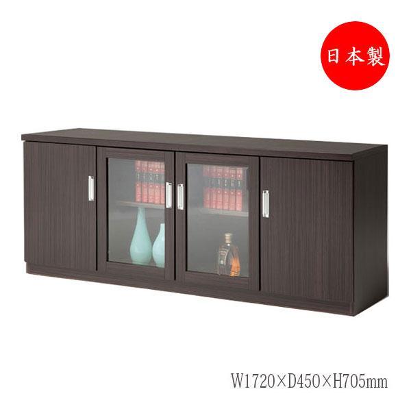 サイドボード172 フリーボード フリーボード 書棚 収納ラック 多目的ワゴン 一人暮 リビング 扉付 寝室 書斎室 オフィス 役員 シンプル コンパクト オーク柾目 YK-0007