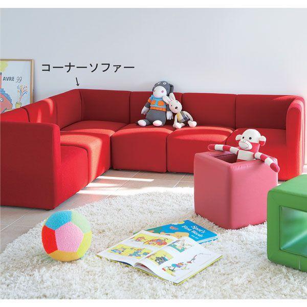子供用ソファコーナーソファーこどもソファキッズ業務用家具店舗用家具 cita-corner