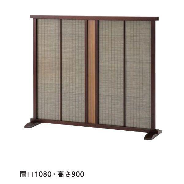 衝立横型すだれ業務用家具店舗用家具 業務用店舗用高級 W108cm k-833
