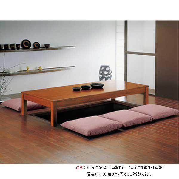 折り畳み座卓兼用テーブル