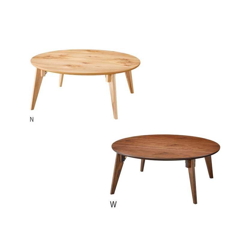 円形 業務用座卓