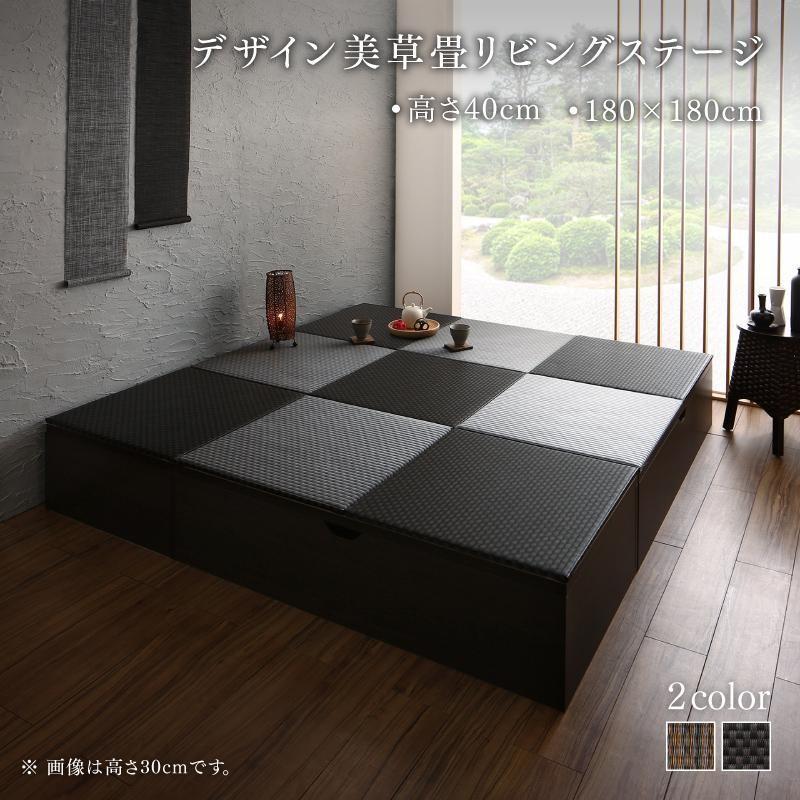 畳ボックス 収納 日本製 ベンチボックス 180cm×180cm 高さ40cm ハイタイプ