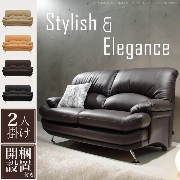 ハイバックソファー ソファ 1人 2人ポケットコイル 丈夫な合皮 手入れ簡単 組み立て簡単 座り心地よさ 上品 高級感 高級感 一年安心保証 贅沢-KAGUYA