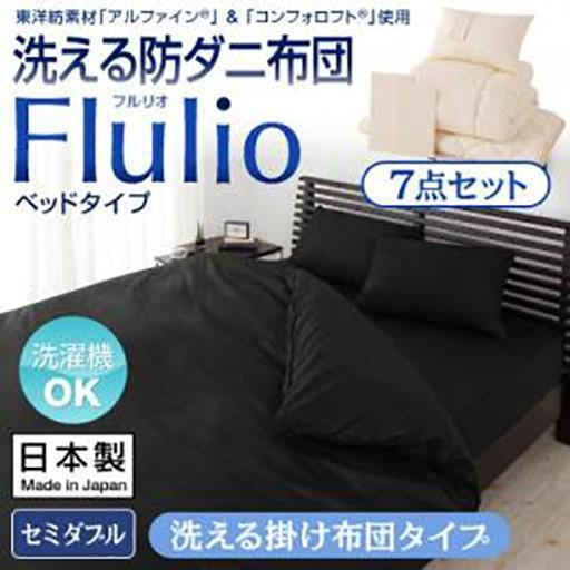 東洋紡素材使用 洗える防ダニ布団 ベッド用 布団カバー 洗える掛け布団+洗えるベッドパッドタイプ セミダブル7点セット-KAGUYA-t