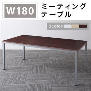 ミーティングテーブル&スタッキングチェアセット オフィステーブル W180 W180 W180 e3f