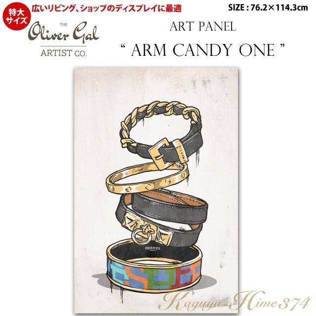 代引き不可 特大サイズ アートパネル「ARM CANDY ONE」サイズ76.2×114.3cm ファッションの絵画 ポップアート ONE」サイズ76.2×114.3cm ファッションの絵画 ポップアート