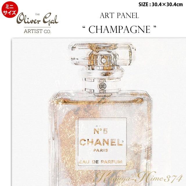 代引き不可 ミニサイズ アートパネル「CHAMPAGNE」サイズ30.4×30.4cm ファッションの絵画 ポップアート