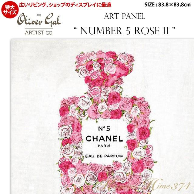 代引き不可 特大サイズ アートパネル「NUMBER 代引き不可 特大サイズ アートパネル「NUMBER 5 ROSE 2」サイズ83.8×83.8cm ファッションの絵画 ポップアート