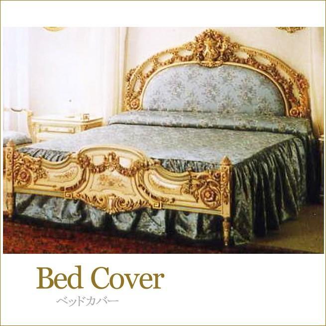 ベッドカバー アンティーク調家具 インテリア寝具 寝具 ベッドカバー アンティーク調家具 インテリア寝具 寝具