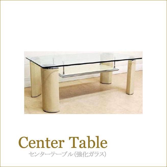 センターテーブル(強化ガラス) アンティーク調家具 リビング家具 テーブル 食卓 センターテーブル(強化ガラス) アンティーク調家具 リビング家具 テーブル 食卓