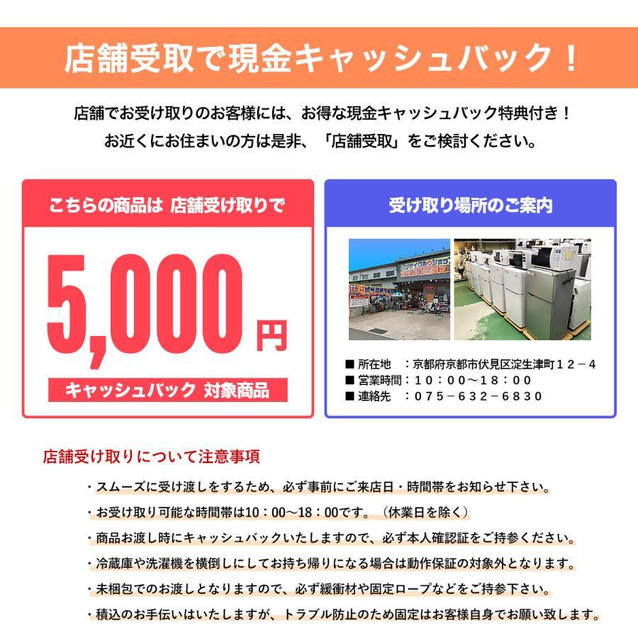中古/屋内搬入付 全自動洗濯機 縦型 4.2kg Haier JW-K42H-W 京都在庫 DD2231 kaguya-interior 14