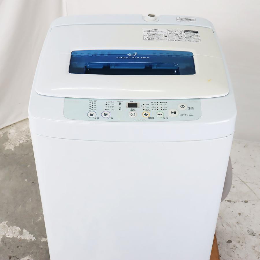 中古/屋内搬入付 全自動洗濯機 縦型 4.2kg Haier JW-K42H-W 京都在庫 DD2231 kaguya-interior 06