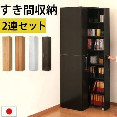 人気上昇中 本棚 収納ボード 収納ラック おしゃれ 大容量 スリム 壁面 DVDラック キャスター CDラック CD収納 日本製 DVD収納 国内送料無料