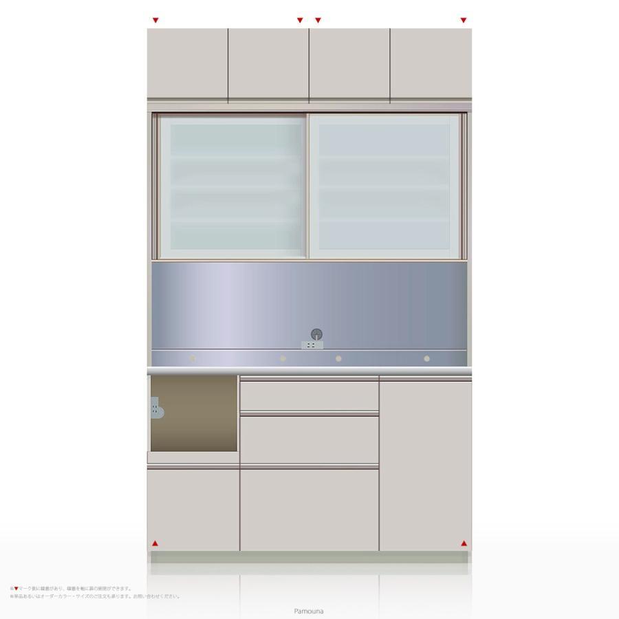 上棚付き食器棚 キッチンボード Pamouna(パモウナ) IEシリーズ IEL-1400R [引き戸 (スライド式扉)] (幅140cm, 奥行き50cm, 左側家電収納, シルキーアッシュ色)