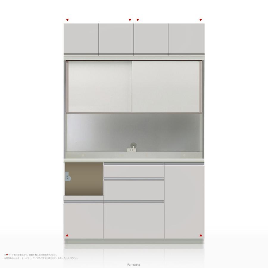 上棚付き食器棚 キッチンボード Pamouna(パモウナ) KLシリーズ KLL-S1400R [引き戸 (スライド式扉)] (幅140cm, 奥行き45cm, 左側家電収納, パールホワイト)