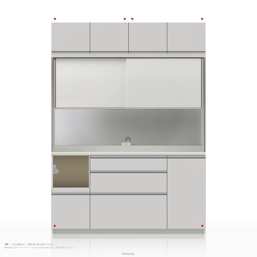 上棚付き食器棚 キッチンボード Pamouna(パモウナ) KLシリーズ KLL-S1600R [引き戸 (スライド式扉)] (幅160cm, 奥行き45cm, 左側家電収納, パールホワイト)
