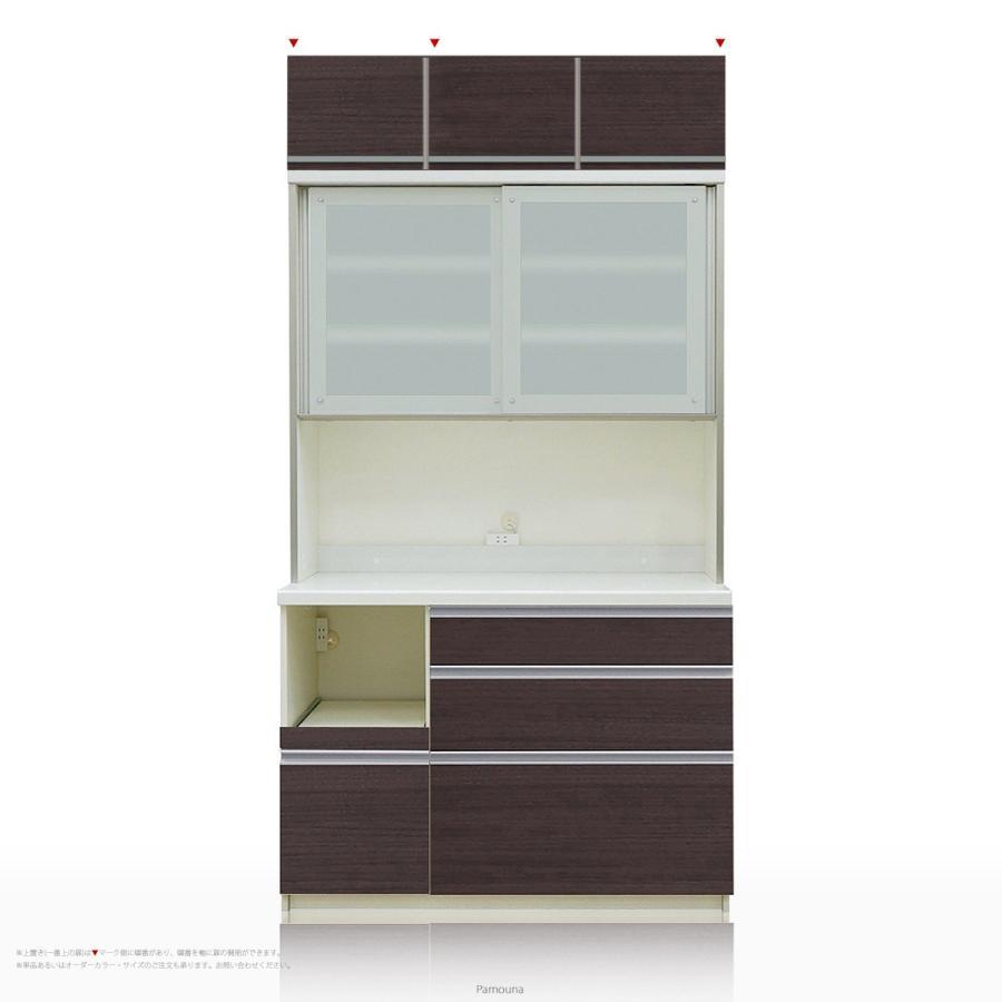 上棚付き食器棚 キッチンボード Pamouna(パモウナ) LFシリーズ LF-1200R [引き戸 (スライド式扉)] (幅120cm, 奥行き50cm, カカオチェリー)
