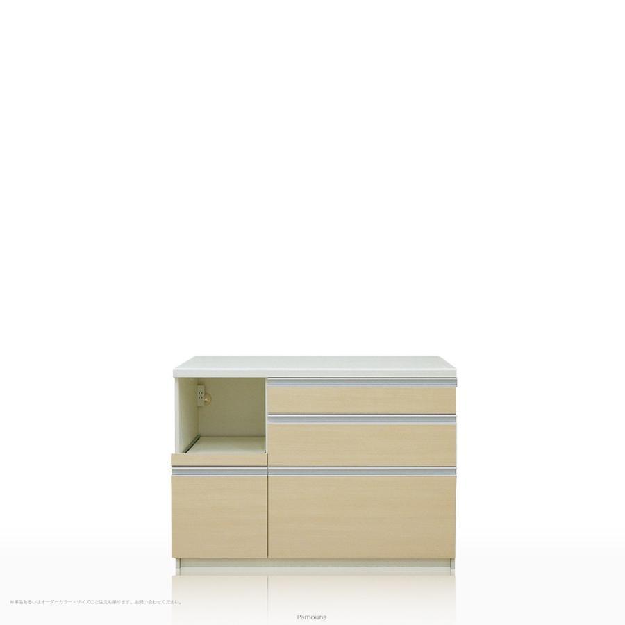 キッチンカウンター/食器棚の下台 キッチンカウンター/食器棚の下台 Pamouna(パモウナ) LFシリーズ LF-S1200R (幅120cm, 奥行き45cm, ライトチェリー)