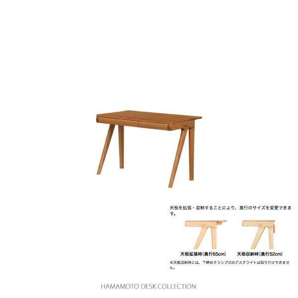 学習机 浜本工芸 No.32 No.32 ベーシックデスク [品番:No.3280DESK] (110cm幅, ダークオーク色)