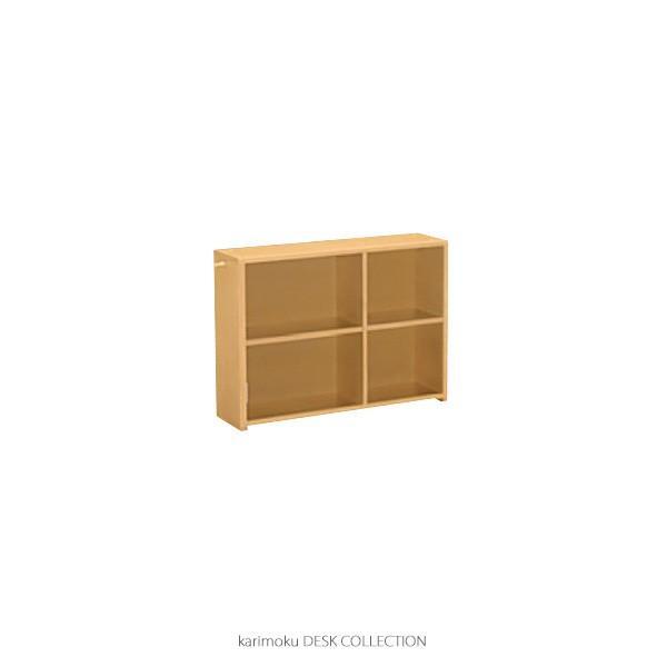 書棚 本棚 カリモク QS3585 [横置きタイプ]【全国送料無料】