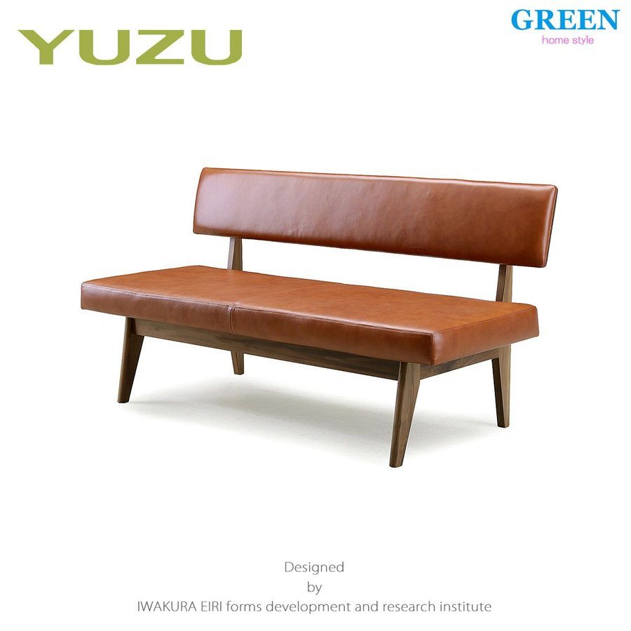 32%OFF 緑 home style YUZU SOFA LD CHAIR A (グリーン ホームスタイル ユズ リビングダイニング チェア A) ベンチソファー 岩倉榮利 (ウォールナット材)