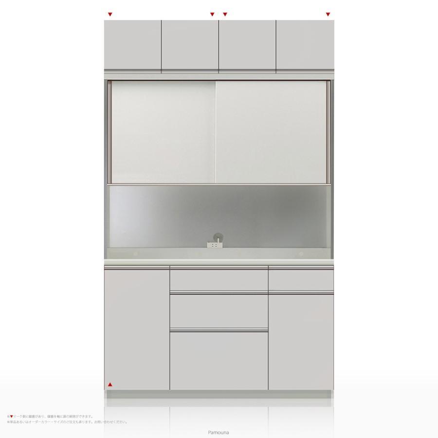 上棚付き食器棚 キッチンボード Pamouna(パモウナ) WLシリーズ WLA-1400R [引き戸 (スライド式扉)] (幅140cm, 奥行き50cm, パールホワイト)