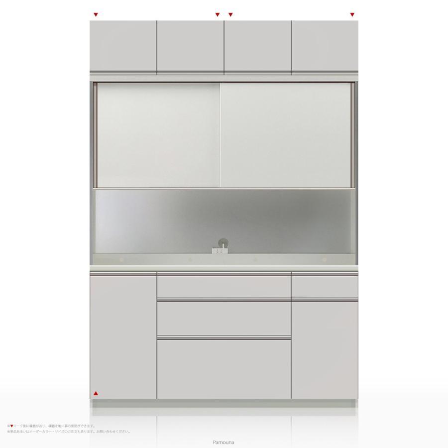 上棚付き食器棚 キッチンボード Pamouna(パモウナ) WLシリーズ WLA-1600R [引き戸 (スライド式扉)] (幅160cm, 奥行き50cm, パールホワイト)