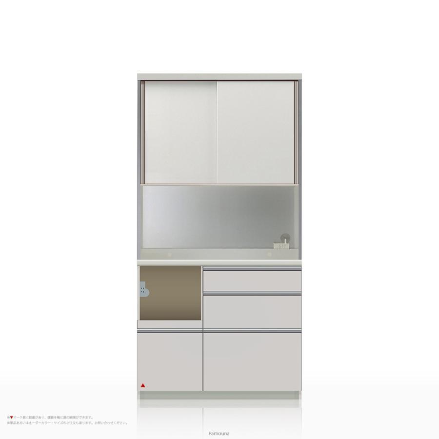 食器棚 Pamouna(パモウナ) WLシリーズ WLL-S1000R [引き戸 (スライド式扉)] (幅100cm, 奥行き45cm, 左側家電収納, パールホワイト)