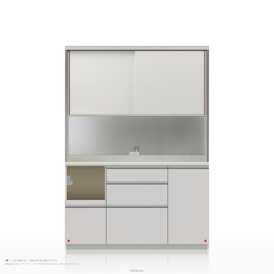 食器棚 Pamouna(パモウナ) WLシリーズ WLL-S1400R [引き戸 (スライド式扉)] (幅140cm, 奥行き45cm, 左側家電収納, パールホワイト)