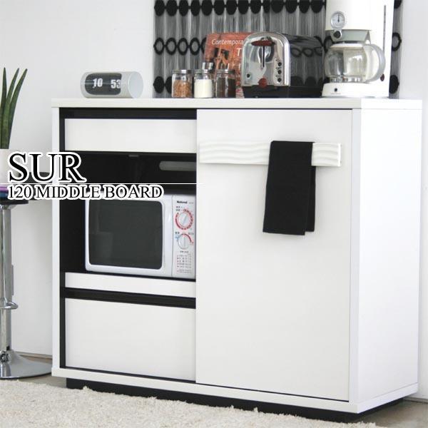 キッチンカウンター レンジ台 完成品 120 120 北欧 ミッドセンチュリー カフェ SALE セール