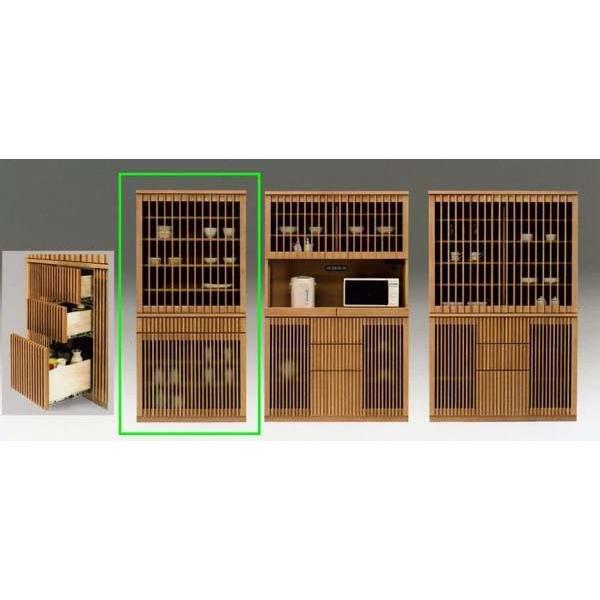 大川家具 【開梱設置】食器棚 キッチン収納 山水90食器棚